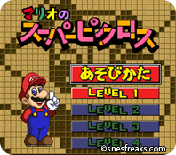 Mario_no_Super_Picross_Japan.002png_thumb